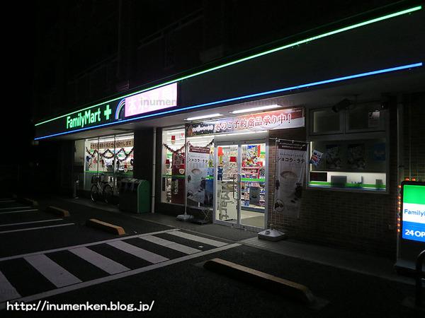 n_s_604(コンビニ「ファミリーマート」(足立区・保木間)