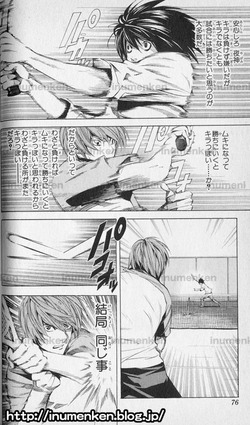 m_s_48(漫画「デスノート」小畑健作画_テニスするトーン