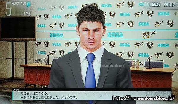 g_59(PS3サカつく・メッシ入団
