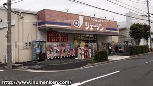 n_n_94(ジェーソン_(足立区_花畑店)