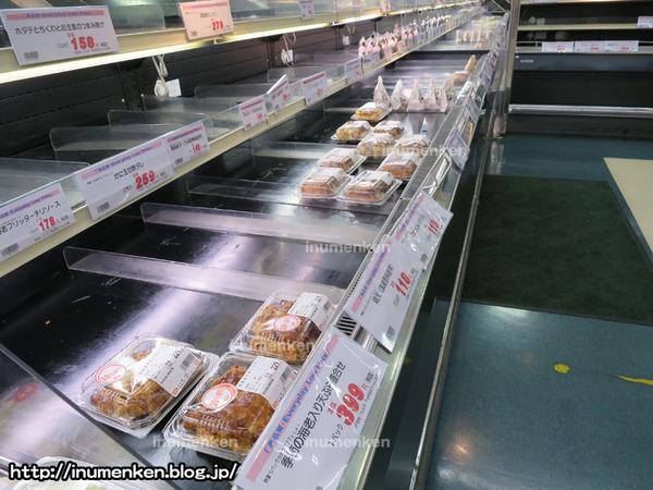 n_n_183散歩_スーパーマーケット「OK」お惣菜(足立区・一ツ家)