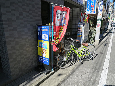 n_s_682(レンタルショーケース「DESTINY」(足立区・竹ノ塚)