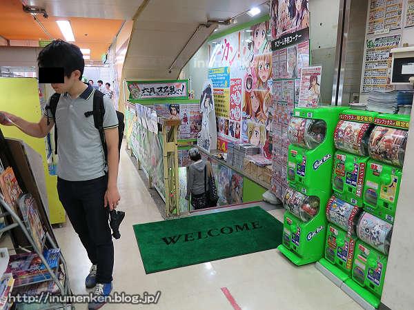 n_st_106(秋葉原、メロンブックス本店