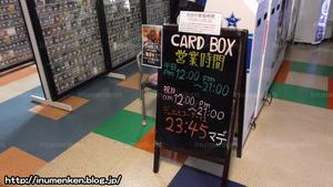 n_s_514(ゲーセン「ピーアーク青井」カードゲーム(足立区・一ツ家)