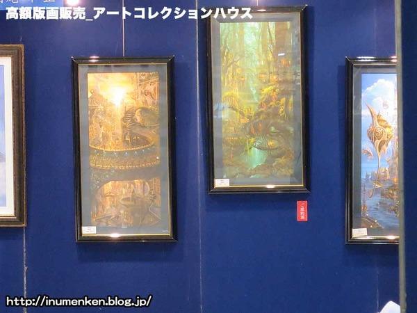 n_s_766「アートコレクションハウス」(足立区・西新井アリオ)
