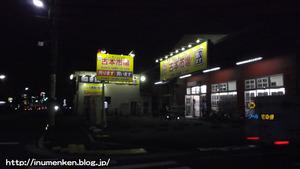 n_s_385(古本市場_(足立区・保木間)