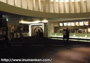 n_n_75(西新井・アリオ_映画館内