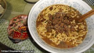 n_t_69カップ麺「肉王」肉を後のせ(エースコック)