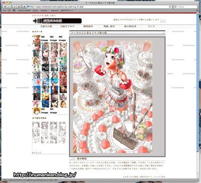 m_g_01_(ひきこもりイラストレーター_犬面犬のホームページ_
