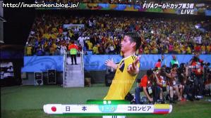 sp_03_(ブラジルw杯_日本vsコロンビア_得点ハメスロドリゲス