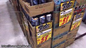 n_s_300ドンキホーテ_缶ジュース(足立区・竹ノ塚)