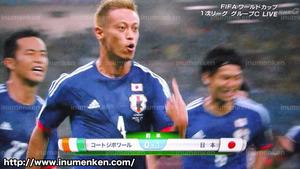 tv_19(サッカーW杯「日本VSコートジボワール」本田がドヤ顔