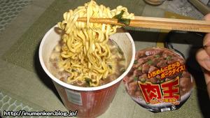 n_t_32カップ麺「肉王」試食