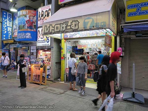 n_st_151(秋葉原・レトロげーむ7号店