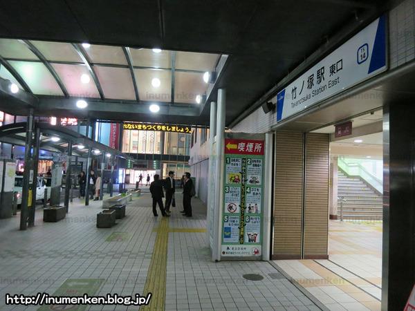 n_s_583(竹ノ塚駅_(足立区)