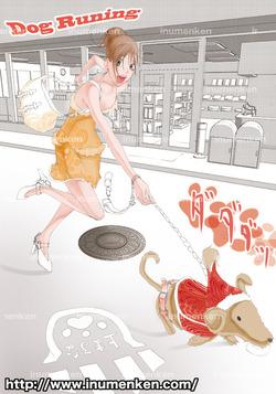 cg_c_10(犬の散歩をする女子の絵