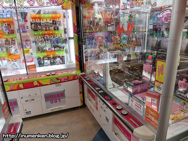 n_s_575(ゲームセンター「セガ」UFOキャッチャー(足立区・竹ノ塚)
