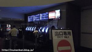 n_s_294イトーヨーカドー・アリオ_映画館(足立区・西新井)