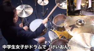 m_130中学生女子のドラム「けいおん」