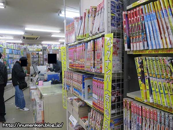 n_s_758(古本屋「ブックアイランド」漫画誌100円(足立区・竹ノ塚)