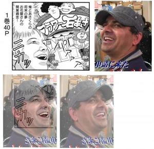 m_76(マサオが外人の写真をとトレース