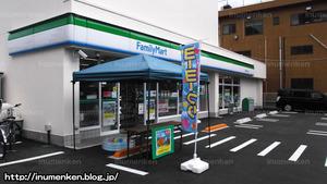 n_p_25(コンビニ「ファミリーマート」打ち水(足立区・東保木間)