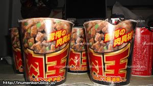 n_n_131カップ麺「肉王