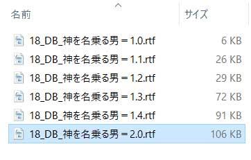 m_k_15_(漫画脚本_ドラゴンボール神を名乗る男)