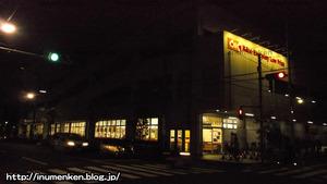 n_n_113(スーパーマーケット「OK」(足立区・一ツ家)