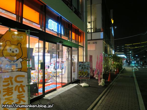 n_s_568(ゲームセンター「セガ」(足立区・竹ノ塚)に行ってみました
