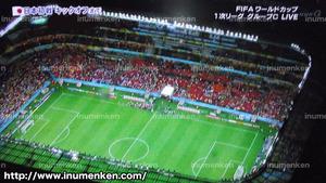tv_06((サッカーW杯「日本VSコートジボワール」スタジアム