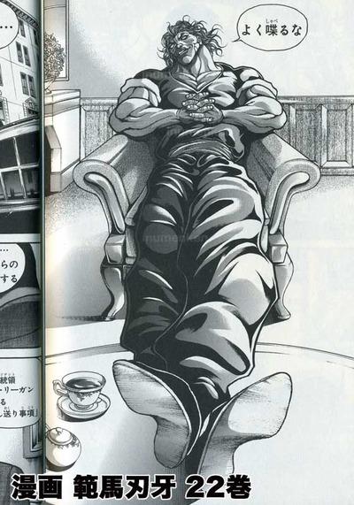 h_23(漫画「範馬刃牙」22巻の勇次郎(板垣恵介)