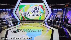 tv_01(サッカーW杯「日本VSコートジボワール」スタジオ