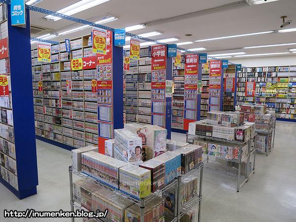 n_s_689(古本市場_漫画コーナー(足立区・草加)