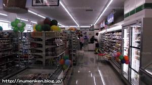 n_s_256_(ファミリーマート_足立区・東保木間店・店内