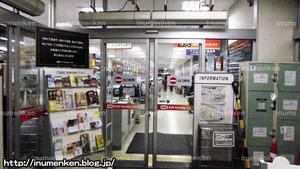 n_n_100(スーパーマーケット「OK」入り口(足立区・一ツ家店)