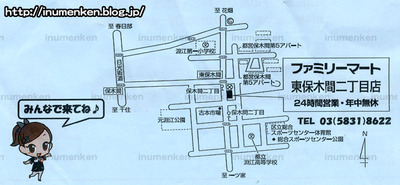 n_p_30((コンビニ「ファミリーマート」地図(足立区・東保木間)