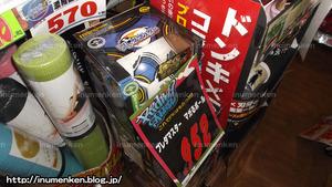 n_s_358(ドンキホーテ_サッカーボール(足立区・竹ノ塚)