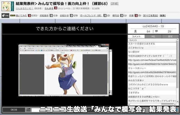 e_n_09(ニコニコ生放送「みんなで模写会_画力向上枠」