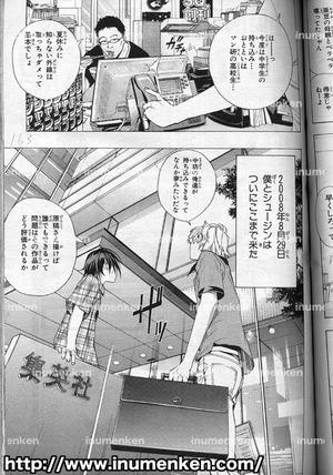 m_s_16(漫画「バクマン」集英社に持ち込み