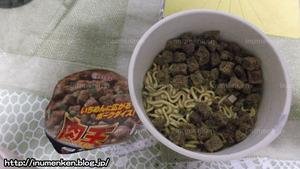 n_t_65カップ麺「肉王」(エースコック)