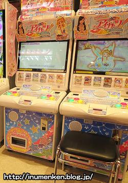 n_s_732(ゲームセンター_アイカツ)