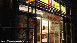 n_s_390(散歩_ほっかほっか亭(足立区・保木間)