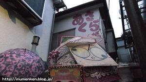 n_s_474(ピンクの家_あさくら(足立区・西保木間)