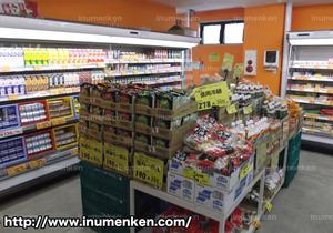 n_n_55(アコレ_足立区_南花畑店の店内のインスタントラーメン