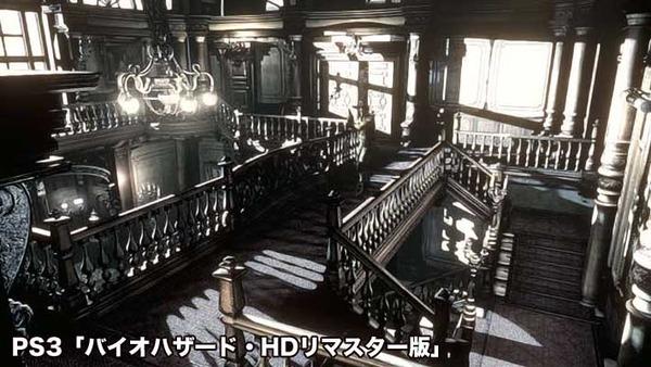 g_45(PS3「バイオハザード・HDリマスター版」