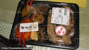 n_t_22(スーパーマーケットOK_弁当「かきめし」