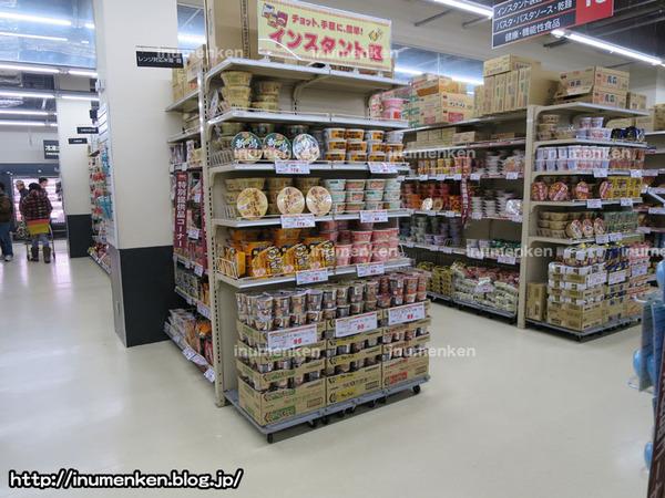 n_n_185(散歩_スーパーマーケット「OK」カップ麺(足立区・一ツ家)