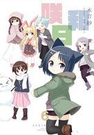 pic-info_img_sakibiyori_05