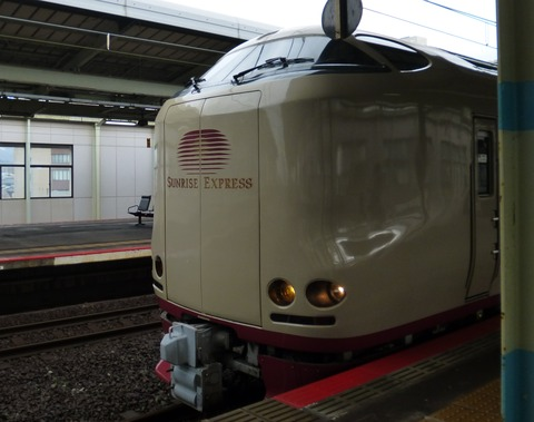 P1010655